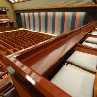 Culture in comfort: The seating at the new Kabuki-za theater in Tokyo's Ginza district offers more leg room to patrons. | KYODO