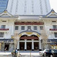Revamped Kabukiza theater aims to charm a new audience