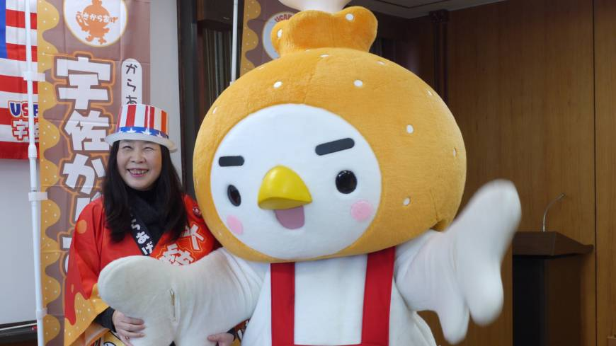 Deep-fried chicken kara-age promoted by city official Yuko Yoshitake.