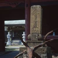 This rusting anchor decorates the gate to an ancient temple en route to Uomizuka.