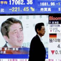 Market watchers still upbeat after election