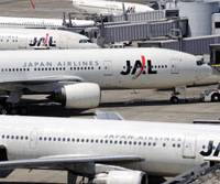 JAL faces more losses as retirees fight cuts