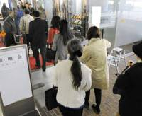 JAL may spark major revamp in pension finance