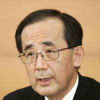 BOJ to Hatoyama: rein in debt