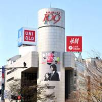 Fashion mecca: The Shibuya 109 building towers over the always bustling Shibuya district in central Tokyo. | YOSHIAKI MIURA PHOTO