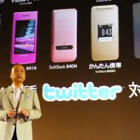 Retweet this: Softbank Mobile Corp. CEO Masayoshi Son speaks onstage Tuesday a media event for the launch of the carrier's new mobile phone lineup. Many of the new cell phones come equipped with applications custom-built for micro-blogging on Twitter. | KYODO PHOTO