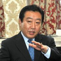 Yoshihiko Noda