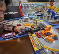 Tomy targets big holiday sales in U.S.