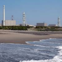 'Shut her down': Chubu Electric Power Co.'s Hamaoka nuclear power plant stands near the coast in Omaezaki, Shizuoka Prefecture. | BLOOMBERG
