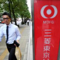 In the money: Bank of Tokyo Mitsubishi UFJ's profits have beat analyst forecasts as it and fellow megabank Mizuho weather Europe's financial crisis. | BLOOMBERG