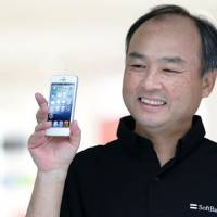 Softbank shares dive as Son the 'gambler' bets on Sprint