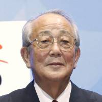 Inamori set to leave JAL board