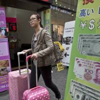 Abe push to weaken currency erodes Japanese tourist spending in South