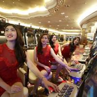 Manila makes global gambling foray
