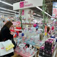 Appliance makers get serious about beauty products