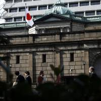 Monetary tactics: The Bank of Japan is thinking of introducing a new monetary easing scheme designed to make the central bank's tactics more effective and transparent to the market. | BLOOMBERG