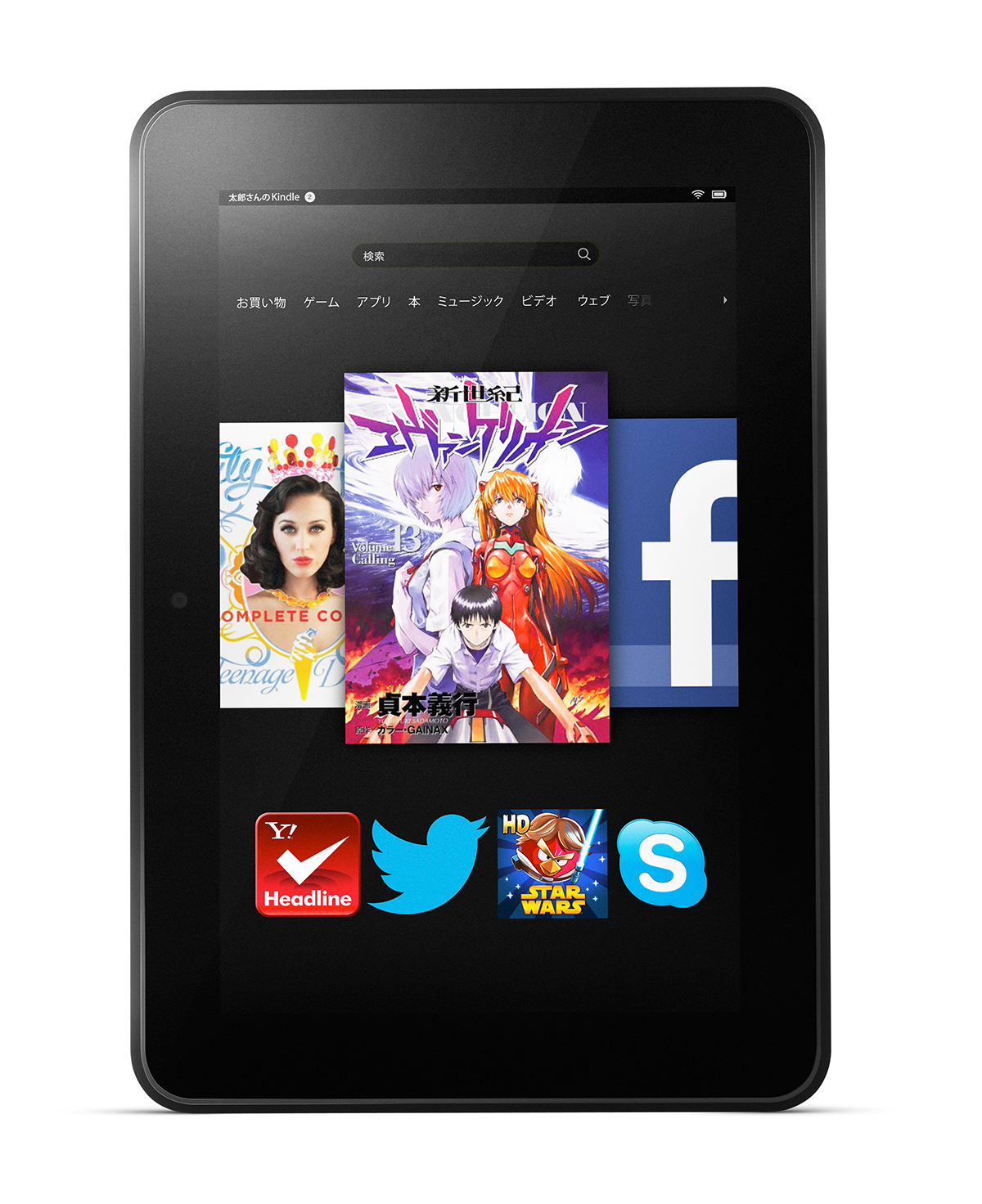 Although Wi-Fi only, the new Kindle Fire HD 8.9-inch is valid competition for the iPad mini.