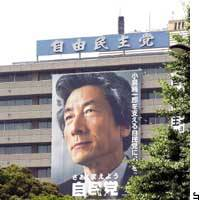 A poster of Prime Minister Junichiro Koizumi decorates the Liberal Democratic Party's building in Tokyo.