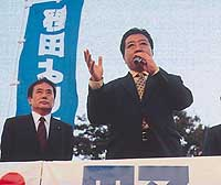 Yoshihiko Noda, a Lower House member of the Democratic Party of Japan, addresses a crowd during the DPJ presidential campaign in September. | PHOTO COURTESY OF YOSHIHIKO NODA