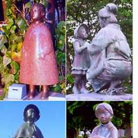 Statues dedicated to Kimi Iwasaki, the inspiration for the children's song 'Akai Kutsu' ('Red Shoes'), can be found in (clockwise from top left) the Azabujuban district in Minato Ward, Tokyo; the city of Shizuoka; Yokohama; and Rusutsu in Hokkaido.