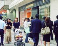 A fashion boutique graces a shopping street in Nagoya's Nakamura Ward.