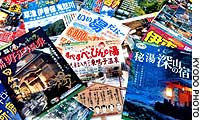 Travel brochures advertise 'onsen' hot springs nationwide.
