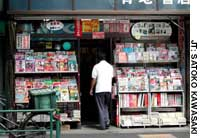Neighborhood bookstores such as this one in Tokyo's Nakano Ward are facing greater competition from all corners