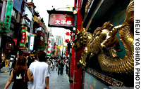 Chinatown feels Japan's tight embrace