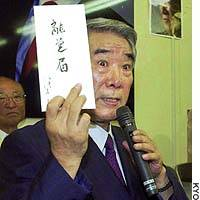 Postal rebel Yashiro to run against New Komeito pick