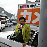 Shizuka Kamei leans out the window of his campaign vehicle to call for support in the town of Sera, Hiroshima Prefecture, earlier this week.