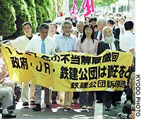 Former Japanese National Railways workers who were unable to get jobs when JNR was privatized into the Japan Railway group firms in 1987 march Thursday afternoon to the Tokyo District Court.