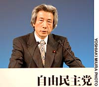 LDP, at 50, goes after Constitution