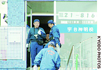 Police investigate the Ujishinmei branch of the Kyoshin cram school chain Saturday morning after a teacher was arrested for fatally stabbing a student there.