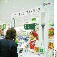 A nutritionist explains how to cook with vegetables at a Jusco supermarket in Yachiyo, Chiba Prefecture.