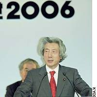 Prime Minister Junichiro Koizumi addresses the annual Liberal Democratic Party convention Wednesday in Tokyo.