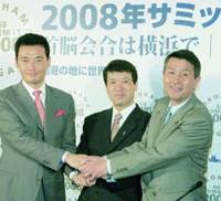 Niigata Mayor Akira Shinoda is flanked by Yokohama Mayor Hiroshi Nakata (left) and Niigata Gov. Hirohiko Izumida during a news conference in Tokyo to announce their desire to cohost the 2008 Group of Eight summit.