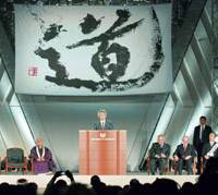 Religious leaders discuss peace in Kyoto