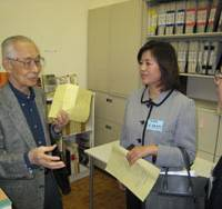 Center a testimony to Japan's war of aggression