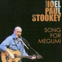 Paul Stookey's 'Song For Megumi' CD will be released in Japan next Wednesday. | KYODO PHOTO