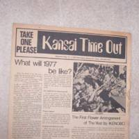 The inaugural issue of Kansai Time Out magazine in February 1977 provides practical information in English for residents of the Kansai region -- the core concept the monthly has kept for 30 years. | PHOTO COURTESY OF DAVID JACK