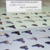 Seized guns, all illegal models in the possession of a Tokyo gun collector, are displayed last month at the Metropolitan Police Department's Chofu Police Station. | KYODO PHOTO