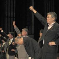 LDP facing crisis in conservative Ehime