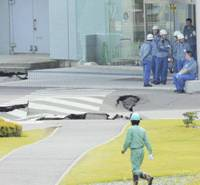 Nuclear doubts spread in wake of Niigata
