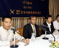 Tin Win (second from left), a former member of the National League for Democracy in Myanmar, and other Myanmar activists hold a news conference at the Foreign Correspondents' Club of Japan in Tokyo on Friday. | YOSHIAKI MIURA PHOTO