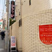 A love hotel sign gives the rates for a short 'rest' (4,500 for three hours) or for an overnight 'stay.'