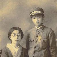 Yoshiro Yazawa and his mother, Toyo, pose for a photo in Manchuria a year before he was drafted in August 1945. | PHOTO COURTESY OF YOSHIRO YAZAWA