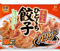 Tezutsumi Hitokuchi Gyoza, a frozen product imported from China, is allegedly causing food poisoning in Japan. | KYODO PHOTO