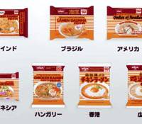 Seven new versions of Nissin's Chicken Ramen to be sold abroad include noodles for (clockwise from top left) India, Brazil, the United States, mainland China, Hong Kong, Hungary and Indonesia. | PHOTO COURTESY OF NISSIN FOOD PRODUCTS CO.