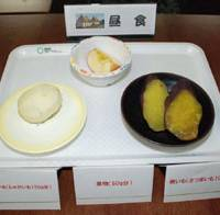 A basic lunch prepared by students using food produced only in Japan is shown at Tohoku University in January to raise awareness about food self-sufficiency. | PHOTO COURTESY OF THE AGRICULTURE, FORESTRY AND FISHERIES MINISTRY