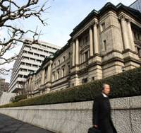 BOJ finds itself in 'unpresidented' state